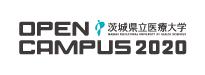 オープンキャンパス2020