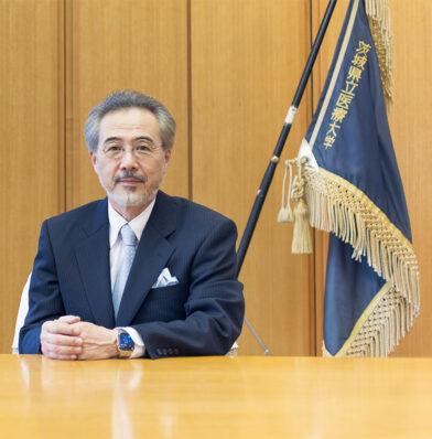 松村明 学長