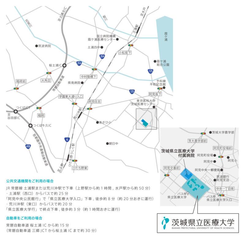 近隣地図(地図をクリックすると大きな画像が表示されます)