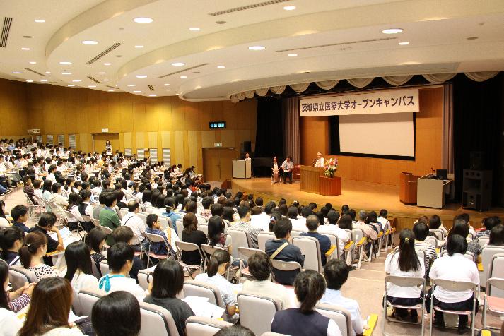 医療大学体験プログラム