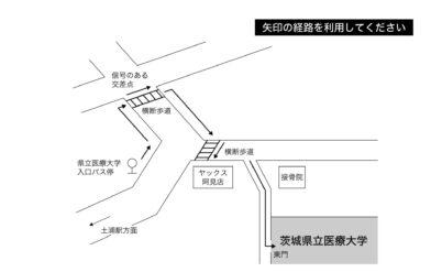 バス停からの経路図